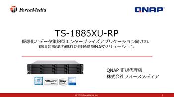 HBS 3 (Hybrid Backup Sync)