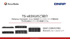 TS-x83XU