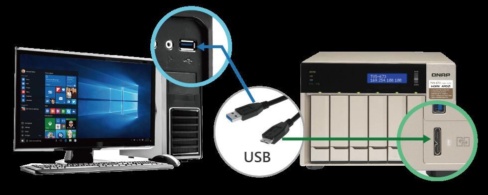 TVS-673_USB_MicroB.png