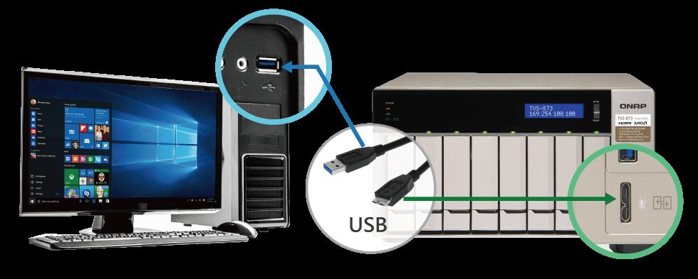 TVS-873_USB_MicroB.png
