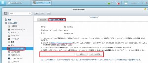 Firmware update01
