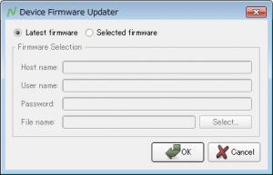 vSpace6_FW_update2