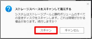 TR-004_ファームウェア更新005