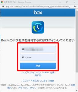 BOX同期_003