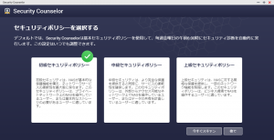 SecurityCounselor_001