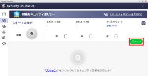 SecurityCounselor_003