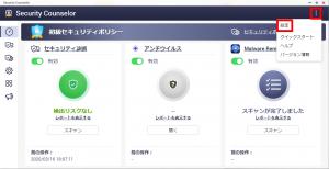 SecurityCounselor_015